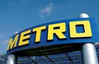 Metro  Казань
