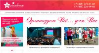 Мероприятие.ru  Москва