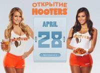 Hooters  Москва