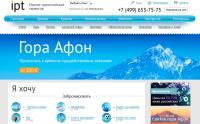 IP-Travel  Москва