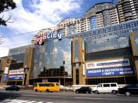 MegaGYM  Киев