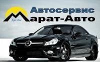 СТО Марат-Авто  Киев