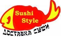 Доставка суши и пиццы в Севастополе. Sushi-Style  Севастополь