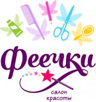 Салон красоты Феечки  Киев