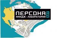 ПЕРСОНА Art  Санкт-Петербург