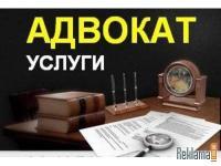 Гочияева и Партнеры  Москва