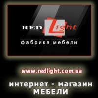 Redlight Киев