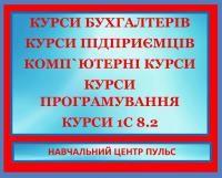 Пульс Киев
