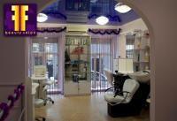 FF beauty salon  Киев