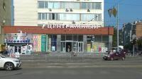 Автошкола КЛФ  Харьков