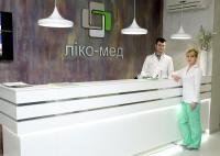 Лико-Мед  Киев