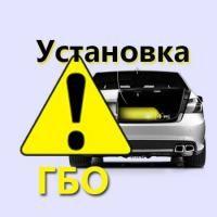 Контрол газ  Харьков