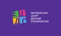 Европейский Центр Детской Стоматологии  Харьков