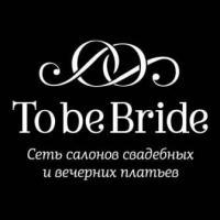 To Be Bride  Москва