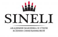 SINELI Донецк