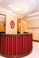 Аристократка Центр эстетикки