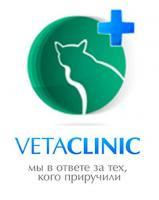 VETACLINIC  Новосибирск