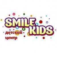 Smile Kids  Днепропетровск