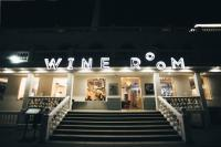 Wineroom Севастополь