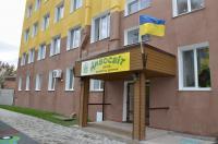 Дивосвіт Харьков