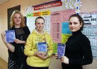 American English Center Киев