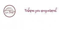 La-Torta - интернет-магазин кондитерского инвентаря  Одесса