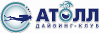 Дайвинг-клуб Атолл  Санкт-Петербург