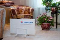 ТеплЭко -магазин кварцевых обогревателей