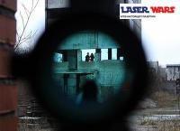 2 часа игры в лазертаг для одного, двоих или компании до 10 человек в стиле Спецназ с аквагримом: штурм, захват контрольной точки, освобождение заложника на открытом полигоне — в клубе Laser Wars. Скидка до 64%