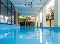Отдых для двоих или компании до 4 человек в Сочи в отеле «Пальма». 50 метров до пляжа, комфортные номера различных категорий, посещение бассейна, тренажерного зала, беседки и не только. Скидка до 52%