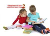 Безлимитный доступ к 5 увлекательным онлайн-курсам для детей от международной компании Happiness Baby со скидкой 97%!