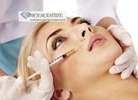 Коррекция мимических морщин при помощи инъекции Ботокса: 10 или 15 единиц в центре медицинской косметологии «Диаманте». Скидка до 41%