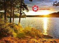 Отдых с проживанием и 3-х разовым питанием по системе «шведский стол», а также посещением бассейна в пансионате «Буревестник» со скидкой до 40%