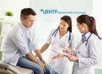 Трехдневный курс лечения больного сустава гиалуроновой кислотой Гиасат в научно-клиническом Центре травматологии и ортопедии со скидкой до 72%