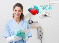 УЗ-чистка зубов для одного или двоих, снятие налета от чая, кофе в медицинском центре «Терапия» со скидкой до 71%