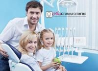Годовой абонемент на стоматологические услуги для одного, двоих или взрослого и ребенка в клинике «Моя стоматология» со скидкой до 95%!
