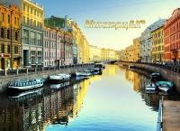 Экскурсионная, увлекательная и романтичная дневная прогулка на теплоходах для одного или двоих по рекам и каналам Санкт-Петербурга от судоходной компании «Минхерц & Ко». Скидка до 41%