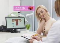 Обследование по программам «Женское здоровье» и «Мужское здоровье» в медицинском центре «Гинмед». Скидка 84%
