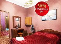Отдых для двоих в номере на выбор с романтическим пакетом или без в отеле «Vivir». Скидка 50%