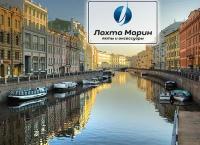 Прогулка на теплоходе «Бегемот», «Фантазия» или «Фиеста» по рекам и каналам Санкт-Петербурга для одного, двоих либо четверых по дневному или вечернему маршруту от компании «Лахта Марин» со скидкой до 55%