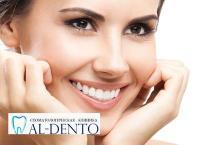 Ультразвуковая чистка зубов, AirFlow, фторирование, лечение кариеса, эстетическая реставрация зубов в стоматологической клинике «Al-Dento». Скидка до 84%