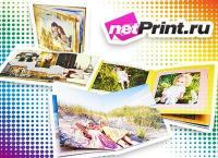 Скидка до 39% на печать фотокниг «Принтбук Премиум» в твердой персональной обложке от сервиса «NetPrint»: 20 страниц (10 разворотов) или 60 страниц (30 разворотов) + минибуки за полцены!