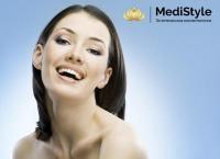 Программы комплексной чистки лица в центре эстетической медицины «MEDIstyle». Высокий профессионализм и индивидуальный подход к каждому клиенту - гарантия впечатляющего результата! Скидка до 61%