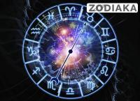 Персональные гороскопы, гороскоп здоровья или совместимости и другое от компании «Zodiaka». Скидка до 98%