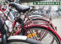 Не отказывай себе в удовольствии прокатиться с ветерком! Прокат велосипедов в любой день в любом из трёх парков города от компании «Велородео». Скидка 50%