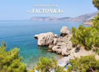 Отдых в Крыму, в Партените для двоих или семейный отдых в номерах на выбор в гостевом доме «Ласточка» в 150 метрах от моря со скидкой 52%