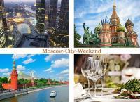 От башен Москва-Сити до башен Московского Кремля! Вечер в небоскребе Москва-Сити, ужин на теплоходе, дискотека и экскурсия до Кремля. Скидка до 80%!