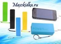 Внешний аккумулятор универсальный Power Bank от интернет-магазина Maxskidka. Скидка до 69%