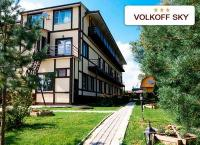 Отдых для двоих или компании в поместье Volkoff–sky в Подмосковье. Питание, бассейн, детская площадка и не только со скидкой до 50%!