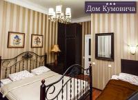2, 3 или 4 дня для одного или двоих в номере на выбор в мини-отеле «Дом Кумовича» в центре Санкт-Петербурга. Скидка до 52%